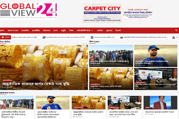 News Theme (global news)