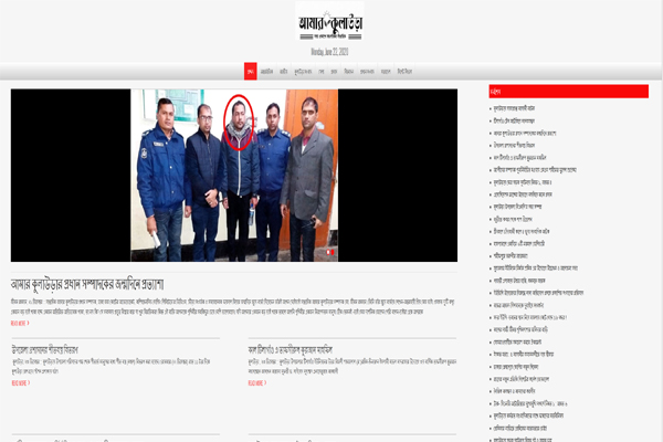 News Theme (star)